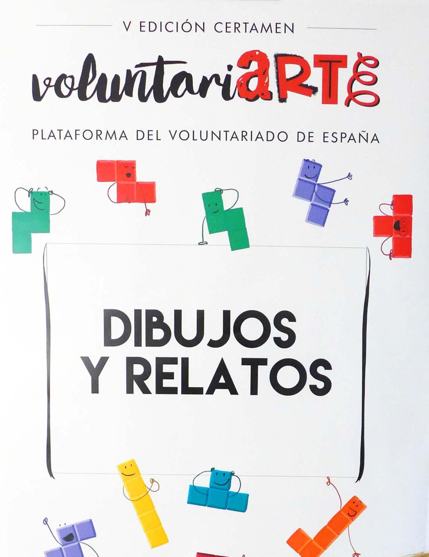 Dibujo. Categoría peques. IV Edición del certamen voluntariARTE