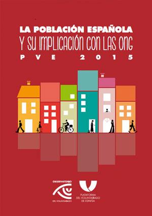 La población española y su implicación con las ONG (2015)