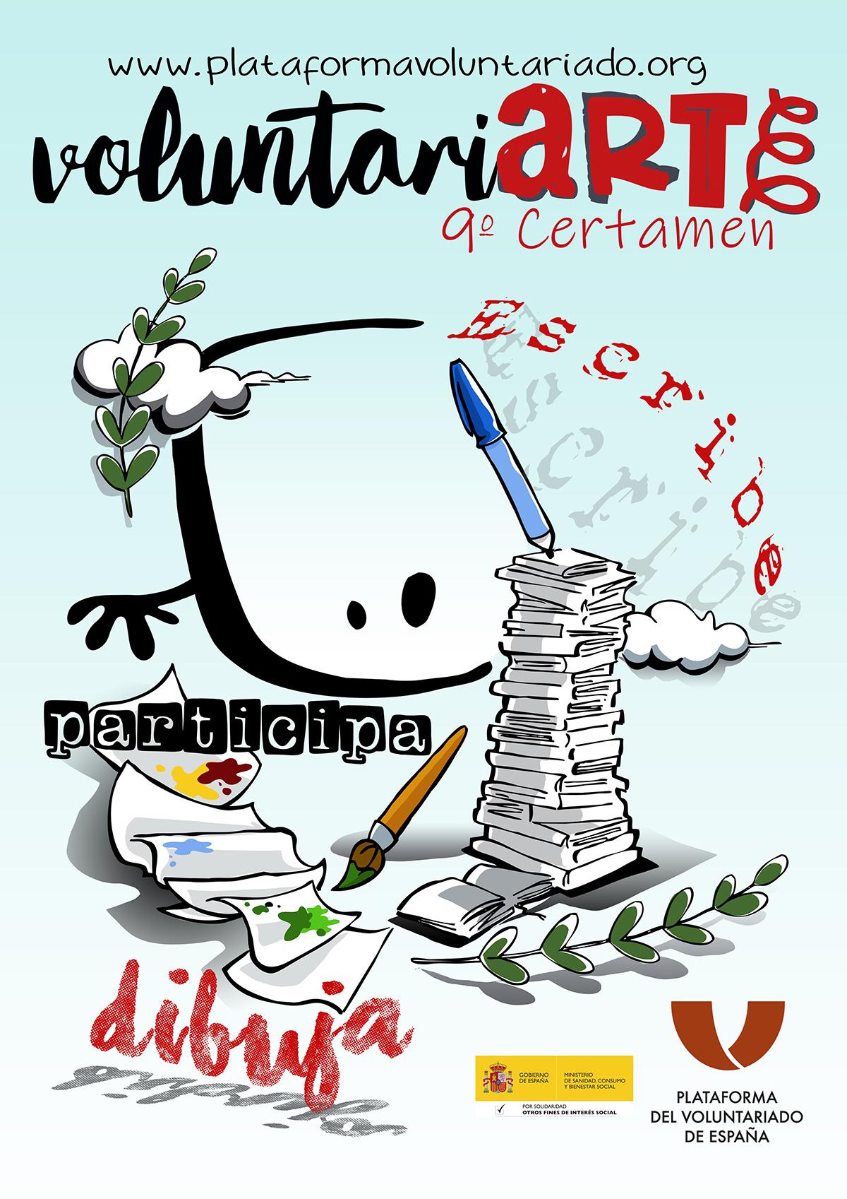 cartel-2020_voluntariarte