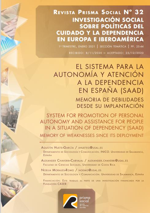 El sistema para la atención a la dependencia en España (SAAD): memoria de debilidades desde su implantación